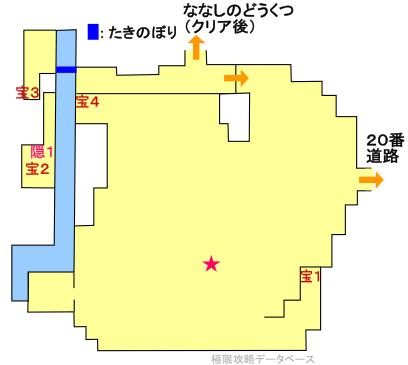 ポケモンの村 攻略マップ