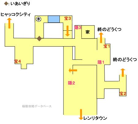 18番道路 攻略マップ